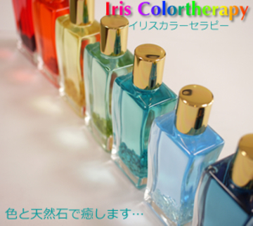 Iriscolortherapy