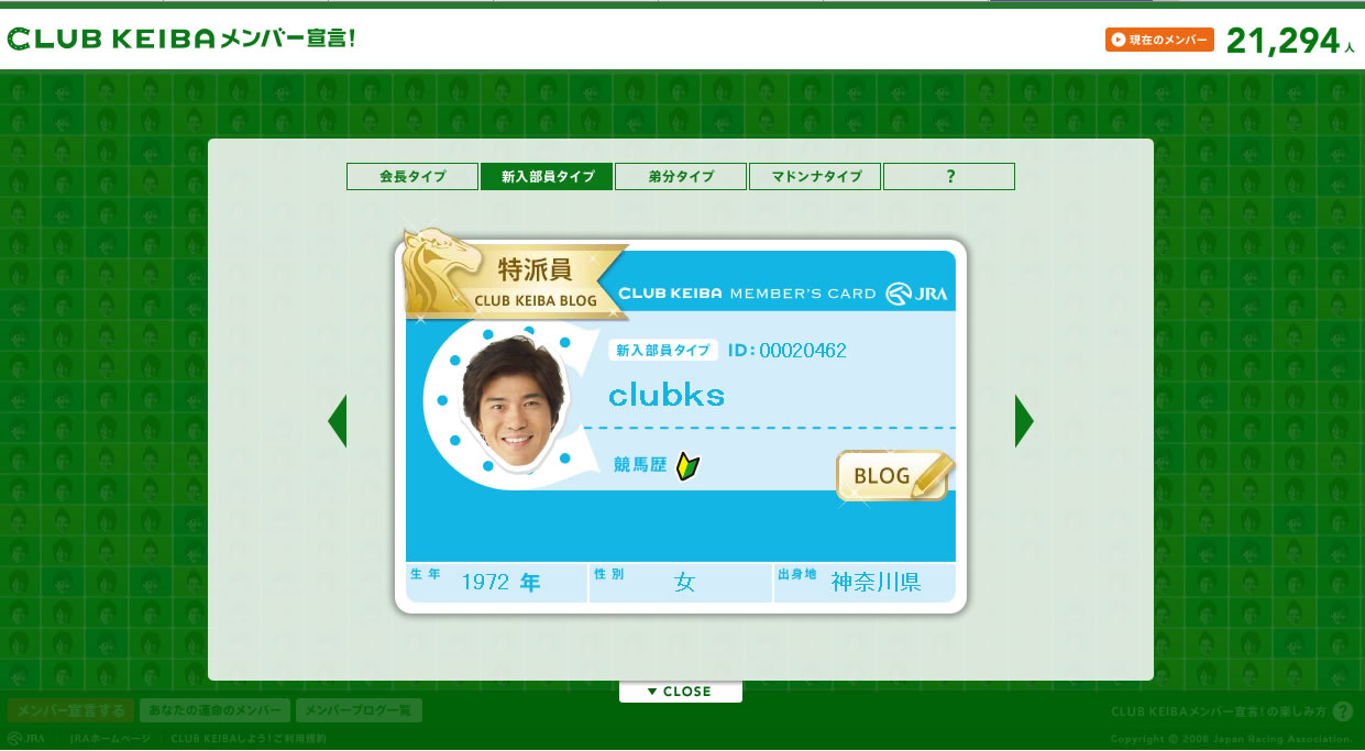 Clubkeibacard2